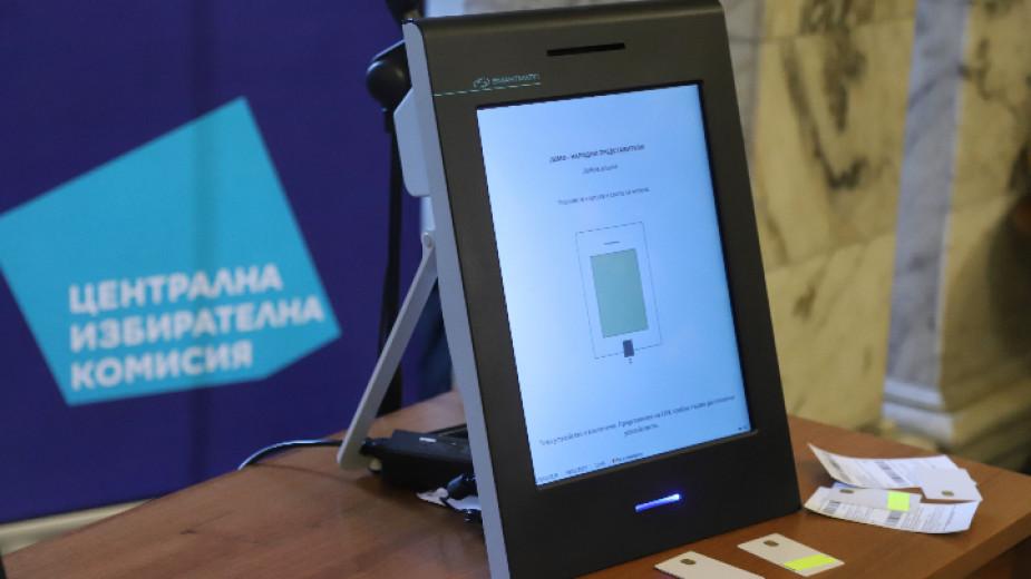 """Тестово гласуване със специализирано устройство за електронно машинно гласуване в район """"Люлин"""""""