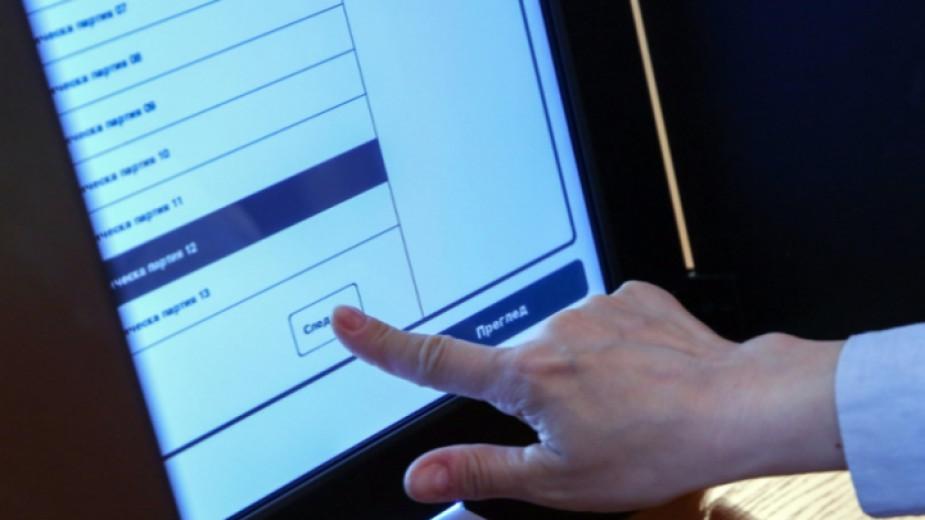 """В район """"Люлин"""" ще бъде проведено тестово гласуване със специализирано устройство за електронно машинно гласуване във връзка с произвеждане на изборите за Народно събрание на 11 юли 2021 г."""